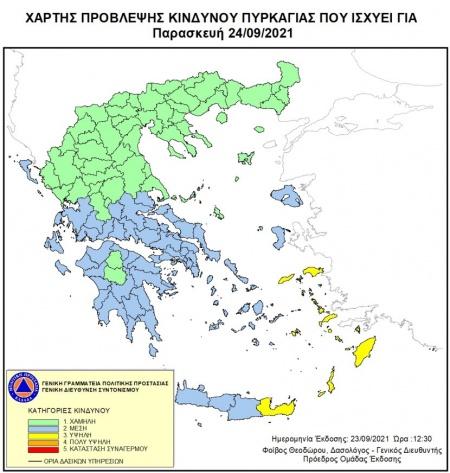 Ημερήσιος Χάρτης Πρόβλεψης Κινδύνου Πυρκαγιάς 24/09/2021