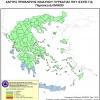 Ημερήσιος Χάρτης Πρόβλεψης Κινδύνου Πυρκαγιάς 05/06/2020