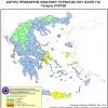 Ημερήσιος Χάρτης Πρόβλεψης Κινδύνου Πυρκαγιάς 01/07/2020