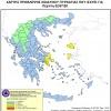 Ημερήσιος Χάρτης Πρόβλεψης Κινδύνου Πυρκαγιάς 02/07/2020