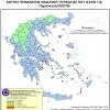 Ημερήσιος Χάρτης Πρόβλεψης Κινδύνου Πυρκαγιάς 03/07/2020