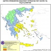 Ημερήσιος Χάρτης Πρόβλεψης Κινδύνου Πυρκαγιάς 09/07/2020