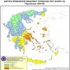 Ημερήσιος Χάρτης Πρόβλεψης Κινδύνου Πυρκαγιάς 10/07/2020