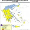 Ημερήσιος Χάρτης Πρόβλεψης Κινδύνου Πυρκαγιάς 01/09/2020