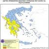 Ημερήσιος Χάρτης Πρόβλεψης Κινδύνου Πυρκαγιάς 03/09/2020