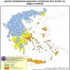 Ημερήσιος Χάρτης Πρόβλεψης Κινδύνου Πυρκαγιάς 05/09/2020