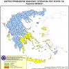 Ημερήσιος Χάρτης Πρόβλεψης Κινδύνου Πυρκαγιάς 06/09/2020