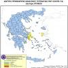 Ημερήσιος Χάρτης Πρόβλεψης Κινδύνου Πυρκαγιάς 07/09/2020