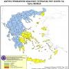 Ημερήσιος Χάρτης Πρόβλεψης Κινδύνου Πυρκαγιάς 08/09/2020