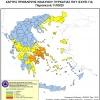 Ημερήσιος Χάρτης Πρόβλεψης Κινδύνου Πυρκαγιάς 11/09/2020