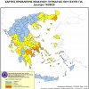 Ημερήσιος Χάρτης Πρόβλεψης Κινδύνου Πυρκαγιάς 14/09/2020