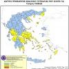 Ημερήσιος Χάρτης Πρόβλεψης Κινδύνου Πυρκαγιάς 16/09/2020