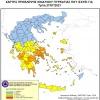 Ημερήσιος Χάρτης Πρόβλεψης Κινδύνου Πυρκαγιάς 27/07/2021