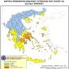 Ημερήσιος Χάρτης Πρόβλεψης Κινδύνου Πυρκαγιάς 16/08/2021