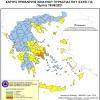 Ημερήσιος Χάρτης Πρόβλεψης Κινδύνου Πυρκαγιάς 19/08/2021