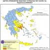 Ημερήσιος Χάρτης Πρόβλεψης Κινδύνου Πυρκαγιάς 20/08/2021