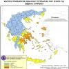 Ημερήσιος Χάρτης Πρόβλεψης Κινδύνου Πυρκαγιάς 21/08/2021