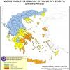 Ημερήσιος Χάρτης Πρόβλεψης Κινδύνου Πυρκαγιάς 23/08/2021