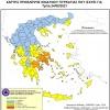 Ημερήσιος Χάρτης Πρόβλεψης Κινδύνου Πυρκαγιάς 24/08/2021