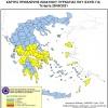 Ημερήσιος Χάρτης Πρόβλεψης Κινδύνου Πυρκαγιάς 25/08/2021