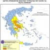 Ημερήσιος Χάρτης Πρόβλεψης Κινδύνου Πυρκαγιάς 26/08/2021