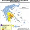 Ημερήσιος Χάρτης Πρόβλεψης Κινδύνου Πυρκαγιάς 27/08/2021