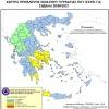 Ημερήσιος Χάρτης Πρόβλεψης Κινδύνου Πυρκαγιάς 28/08/2021