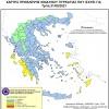 Ημερήσιος Χάρτης Πρόβλεψης Κινδύνου Πυρκαγιάς 31/08/2021