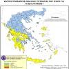 Ημερήσιος Χάρτης Πρόβλεψης Κινδύνου Πυρκαγιάς 01/09/2021