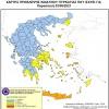 Ημερήσιος Χάρτης Πρόβλεψης Κινδύνου Πυρκαγιάς 03/09/2021