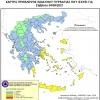 Ημερήσιος Χάρτης Πρόβλεψης Κινδύνου Πυρκαγιάς 04/09/2021