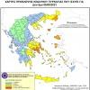 Ημερήσιος Χάρτης Πρόβλεψης Κινδύνου Πυρκαγιάς 06/09/2021