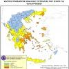 Ημερήσιος Χάρτης Πρόβλεψης Κινδύνου Πυρκαγιάς 07/09/2021