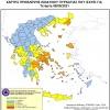 Ημερήσιος Χάρτης Πρόβλεψης Κινδύνου Πυρκαγιάς 08/09/2021