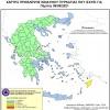 Ημερήσιος Χάρτης Πρόβλεψης Κινδύνου Πυρκαγιάς 09/09/2021