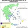 Ημερήσιος Χάρτης Πρόβλεψης Κινδύνου Πυρκαγιάς 10/09/2021