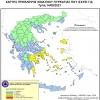 Ημερήσιος Χάρτης Πρόβλεψης Κινδύνου Πυρκαγιάς 14/09/2021