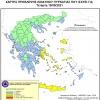 Ημερήσιος Χάρτης Πρόβλεψης Κινδύνου Πυρκαγιάς 15/09/2021