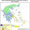 Ημερήσιος Χάρτης Πρόβλεψης Κινδύνου Πυρκαγιάς 16/09/2021
