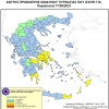 Ημερήσιος Χάρτης Πρόβλεψης Κινδύνου Πυρκαγιάς 17/09/2021