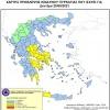 Ημερήσιος Χάρτης Πρόβλεψης Κινδύνου Πυρκαγιάς 20/09/2021