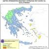 Ημερήσιος Χάρτης Πρόβλεψης Κινδύνου Πυρκαγιάς 21/09/2021
